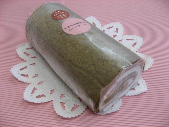 画像1: 糖質オフロールケーキ アールグレイホール
