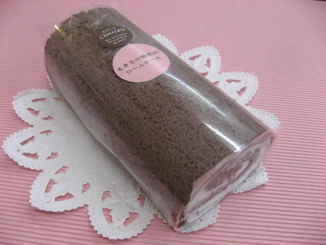 画像1: 糖質オフロールケーキ ショコラ ホール