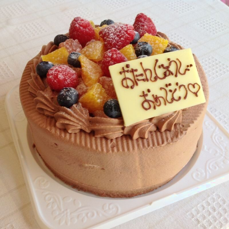 画像1: 低糖質フルーツたっぷりショコラケーキ5号(15cm) (1)